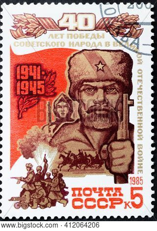 Ussr - Circa 1985: Postage Stamp 'partisans'. Series: '40 Years Of The Victory Of The Soviet People