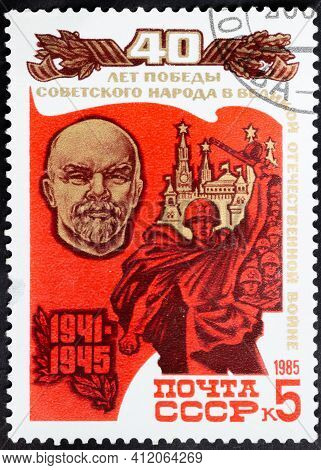 Ussr - Circa 1985: Postage Stamp 'bas-relief Of V.i. Lenin'. Series: '40 Years Of The Victory Of The