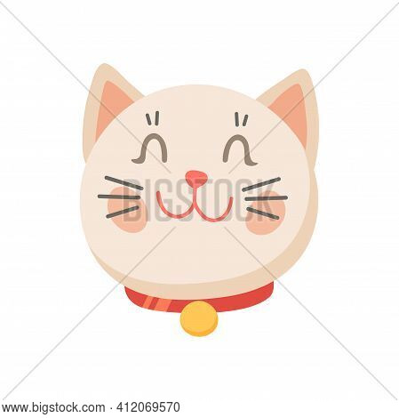 Pink Girly Kitten In Collar With Medal Isolated Smiling Cat. Vector Happy Home Pet, Shy Emoji Of Fel