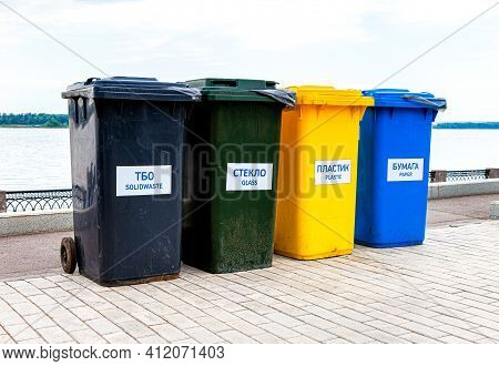 Separation Bins According To Waste Type. Separate Garbage Containers On City Street