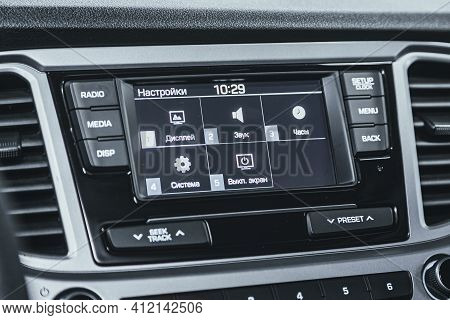 Novosibirsk, Russia - March 2 2021: Hyundai Solaris, A Close Up On A Black Panel With Radio,  Player