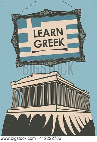 Vector Banner On The Topic Of Learning Greek For Language Schools Or Online Courses. Decorative Illu