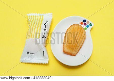 Fuji City, Shizuoka-ken, Japan - November 25, 2020: Omiyage, Japanese Souvenir Gift Sweet. Delicious