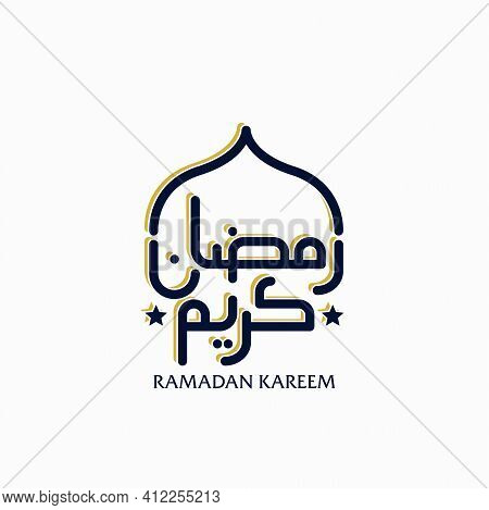 Ramadan Kareem. Ramadan Kareem Arabic Text Illustration. Vector Arabic Calligraphy. Ramadan Kareem M