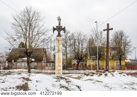 Maišiagala Is A Historic Town In Vilnius District Municipality, Lithuania. It Is Located About 25 Km