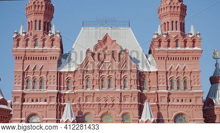 Facade Of State Historical Museum. Action. Beautiful Historical Museum Building On Red Square Of Rus