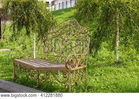 Above The Bench Is Written: Reconciliation Bench. People Who Have Quarreled Even If They Sit Down Se