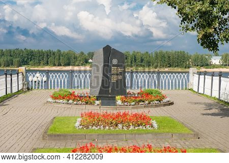 Rybinsk, Russia / August 15,2020: Monument To Victims Of Radiation Catastrophes On The Background Of
