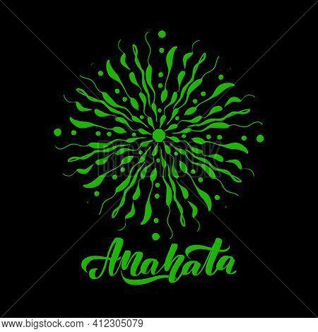 Anahata Fourth Chakra Coloring Vector Illustration. Heart Chakra Symbol.