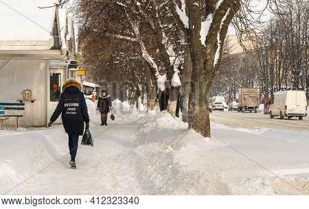 Lutsk, Ukraine - February 12,2020: City Street After Blizzard. Record-breaking Amounts Of Snow. Heal