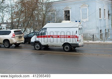 Ambulance Car Standing At The Crossroads In The City. The Inscription On The Body Of The Ambulance.