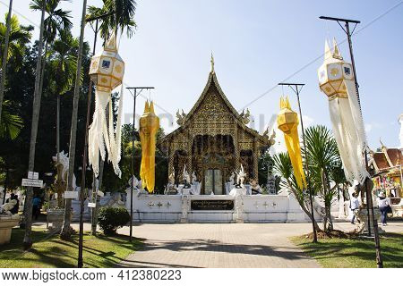 Ancient Ruins Building Ubosot Ordination Hall For Thai People And Foreign Travelers Travel Visit Res