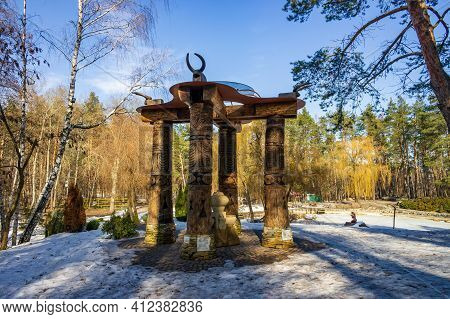 Scenic View Of Wood Alcove In Cherkasy City Park, Ukraine At Sunny Early Spring Day