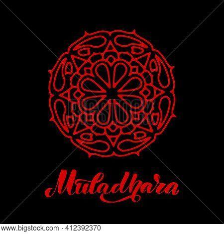 Vector Illustration With Symbol Muladhara Chakra Element