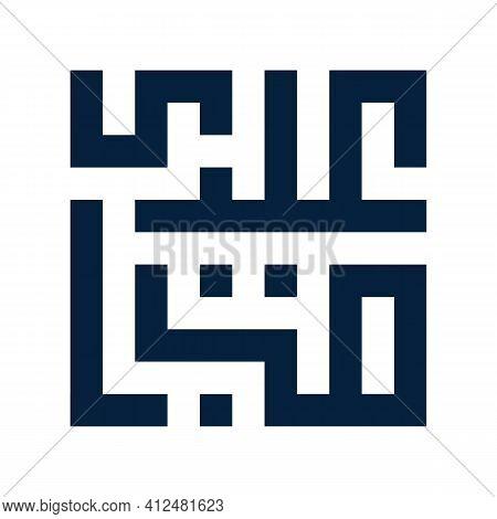 Square Kufic Calligraphy Eid Mubarak Isolated On White Background. Eid Mubarak Means Happy Holiday.