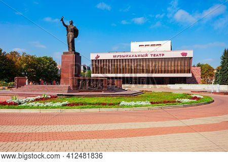 Nalchik, Russia - September 28, 2020: Forever With Russia Monument And State Musical Theatre In Nalc