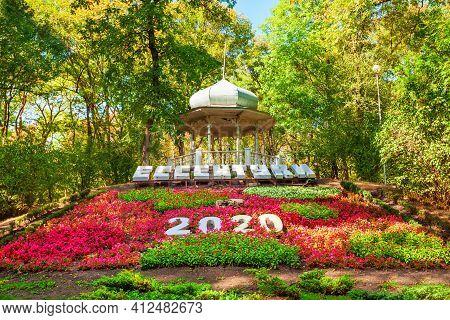 Yessentuki, Russia - September 29, 2020: Flower Calendar In Kurortny Park Of Yessentuki, A Spa City
