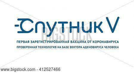 Tyumen, Russia. March 15, 2021: Russian Vaccine Sputnik V Vector Logo Russian Text Image. Sputnik V