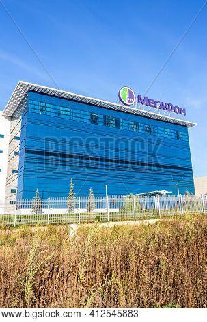 Samara, Russia - September 13, 2015: Building Of Data Center Megaphone Samara
