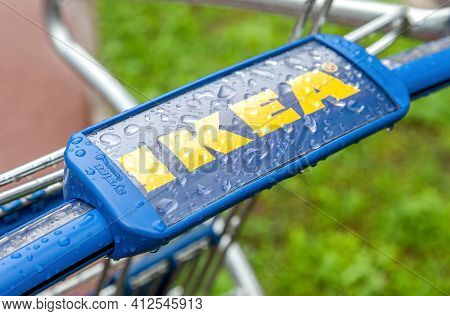 Samara, Russia - July 26, 2016: Shopping Cart Of Ikea Store. Ikea Is The World's Largest Furniture R