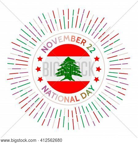 Lebanon National Day Badge. Independence From France In 1943. Celebrated On November 22.