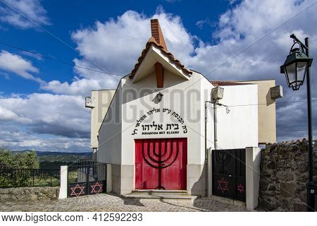Belmonte, Portugal; May 2017 : Facade Of The Beit Eliyahu Synagogue Of The Long-hidden Jewish Commun