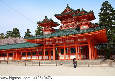 Kyoto, Japan - April 19, 2012: People Visit Heian  Shrine In Kyoto, Japan. Old Kyoto Is A Unesco Wor