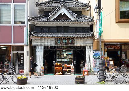 Matsumoto, Japan - May 1, 2012: Famous Seikando Books Shopfront, A Book Store Matsumoto City, Japan.