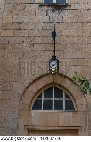 Jerusalem, Israel, February 27, 2021 : Evening View Of A Decorative Street Lamp Hanging On A Residen