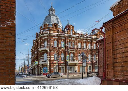 Tomsk, Russia - March 12, 2021. Regional Cultural Heritage Site. The Building Of The Former Trading