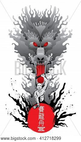 Vector Of Dragon Boat Racing, A Muscular Man Hitting A Drum. With A Ink Splash Effect's Dragon Backg