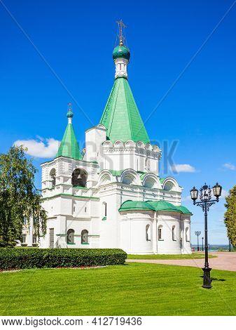 Michael The Archangel Cathedral In The Nizhny Novgorod Kremlin. Kremlin Is A Fortress In The Histori