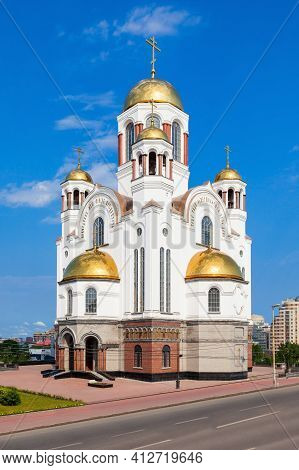 The Church On Blood In Honour Of All Saints Resplendent In The Russian Land Is A Russian Orthodox Ch