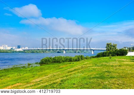 The 60-th Anniversary Of Victory Bridge Or Metro Bridge Over The Irtysh River In Omsk In Siberia, Ru