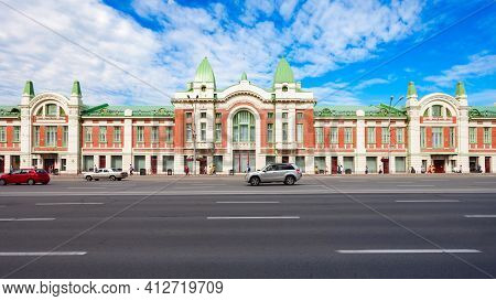 Novosibirsk State Museum Of Local History And Nature Is One Of The Leading Museums Of Novosibirsk. N