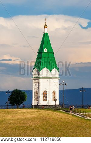 The Paraskeva Pyatnitsa Chapel Is A Russian Orthodox Chapel In Krasnoyarsk, Russia. It Is Dedicated