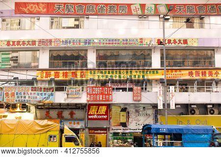 Hong Kong Island, Hong Kong, China, Asia - December 05, 2008: Signs With Chinese Characters On The F