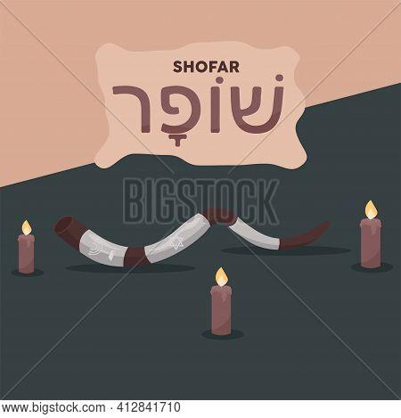 Rosh Hashana Shofar Judaism Wallpaper Image Icon - Vector