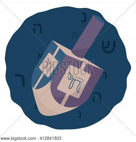 Isolated Rosh Hashana Symbol Judaism Festive Icon- Vector