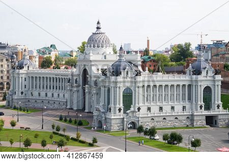 Kazan, Tatarstan, Russia-september 10, 2018: Palace Of Farmers, Ministry Of Environment And Agricult