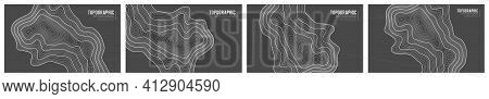 Elevation Graphic Contour Height Lines. Topographic Pattern Texture. Map On Land Vector Terrain. Ele