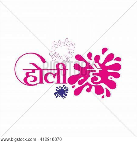 Hindi Typography - Holi Hai - Means It Is Holi. An Indian Festival - Banner