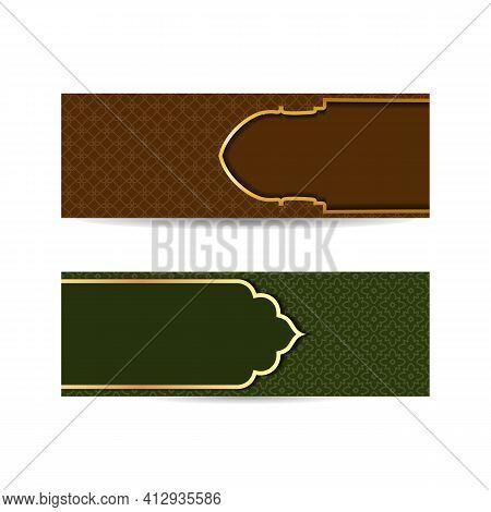 Background Islamic Arabic Culture Golden Art Deco Template , Frame Decoration Islam Background Ornam