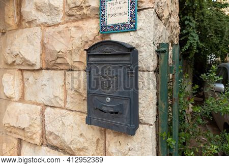 Evening View Of Old Metal Mailbox With The Coat Of Arms Of Jerusalem, Hangs On The Wall Of An Apartm