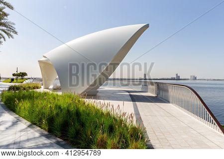 Dubai, Uae, 22.02.2021. Modern Sydney Opera House Style Roof On A Promenade Overlooking Dubai Creek,