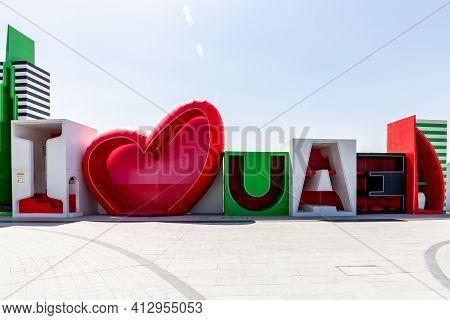 Dubai, Uae, 22.02.2021. I Love Uae Modern Colorful Art Installations  On Dubai Creek Harbour Promena