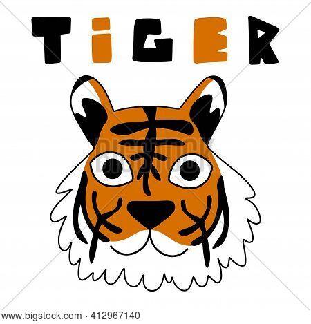 Cartoon Tiger Clipart Stock Vector Illustration. Friendly Tiger Face And Hand Drawn Tiger Word. Simp