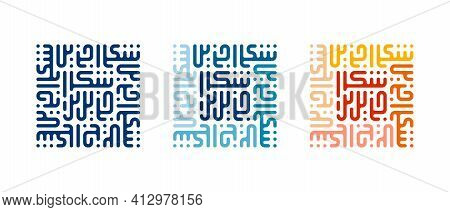 Square Kufic Calligraphy As Square Like Ornament Based On Phrase Shukran Jazilan Isolated On White B