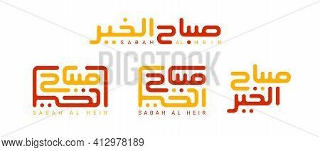 Square Kufic Calligraphy Like Ornament Based On Phrase Sabah Al Heir Isolated On White Background. D