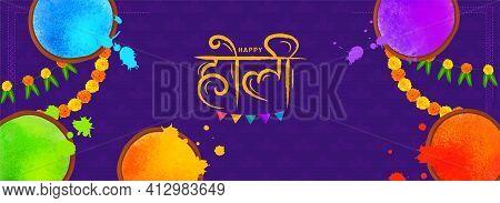 Happy Holi Decorative Background Design. Banner, Header, Poster, Greeting, Invitation Card Design. T